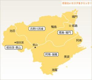 36tokushima