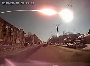 1010_meteorite