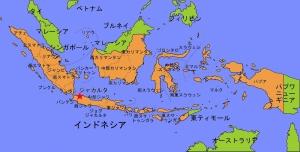 Indonesiaa