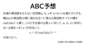 Ki_1609376_abc
