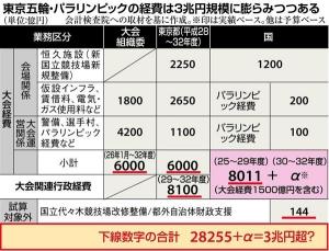 Tko1810040002p1